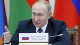 Путин откри железопътния участък на Кримския мост