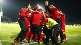 Съперникът на ЦСКА: Бяха заточили отбора на армията в трета дивизия, но премиерът на България го върна в елита