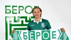 """Финландец е план """"Б"""" за Александър Томаш"""