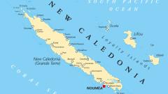 """В Нова Каледония за втори път казаха """"не"""" на независимост от Франция"""