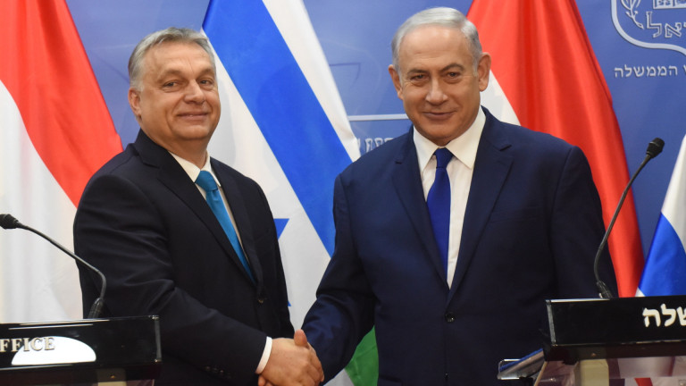 Израел предупреди Орбан: Неофашизмът е заплаха за целия свят