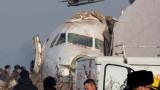 Трагедия: Разби се самолет с футболисти в Бразилия
