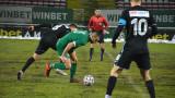 Ботев (Враца) загуби с 1:2 от Славия в efbet Лига