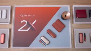 Philip Morris пуска IQOS 3 DUO