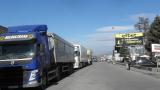 Пълна блокада на границата с Гърция