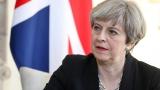 Мей се готви за сделка без Брекзит