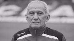 Почина Павел Филипов