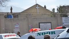 Атентат в църква в Пакистан
