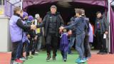 Балъков призова футболните фенове във Велико Търново за подкрепа