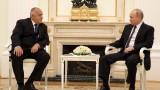 Борисов запозна Путин с проектите за Западните Балкани