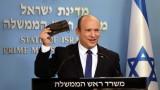 Строги мерки срещу пандемията в Израел