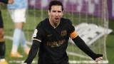 Меси: Съперничеството с Роналдо е било и остава специално за мен