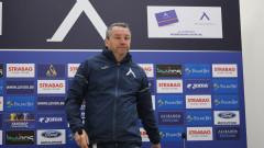 Стоянович: Трябват ни точки, не сме в комфортна зона
