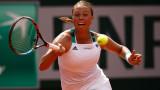 Анет Контавейт спечели турнира в Холандия