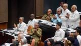 Куба има нова конституция