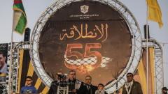 В ивицата Газа отново харесват Фатах