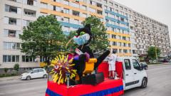 Габровци отбелязаха 160 г. от обявяването си за град с онлайн карнавал