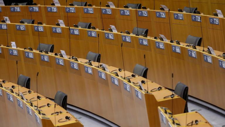 Европейският парламент одобри парите за възстановяване от COVID-19