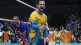 Бразилия и Италия ще спорят за златото
