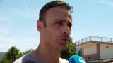 Емил Данчев с пояснение за слуховете за Бербатов и ЦСКА