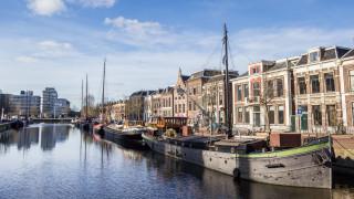 Холандия променя името си на Нидерландия