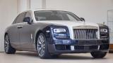 Това е най-скъпият автомобил, продаван в България. И дори не е чисто нов