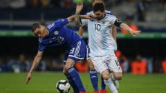 """Нов провал за Аржентина, """"гаучосите"""" се добраха до точка срещу Парагвай"""