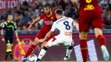 Арсенал праща скаути за халф на Рома