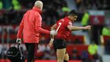 """Алексис става футболист на Интер, от Юнайтед приеха офертата на """"нерадзурите"""""""