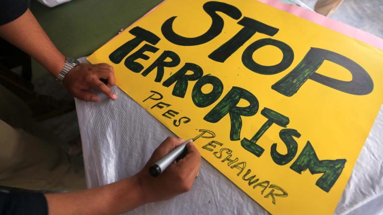 Терористите от групировката