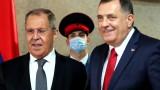 Украйна настоява за обяснение за икона, подарена на Лавров в Босна