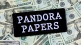 Нека да отворим кутията на Пандора…