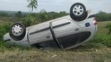 Жена загина, а трима души са ранени при катастрофа в Искърското дефиле