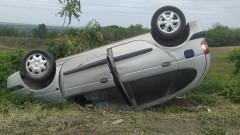 Шофьор катастрофира на Ботевградско шосе, има пострадали