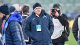 Славиша Стоянович с предупреждение към футболистите на Левски