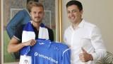 Ейолфсон дебютира за Левски, Пиргов на пейката