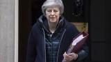 Мей настоя да напусне ЕС през март, минути след като предупреди за спиране на Брекзит