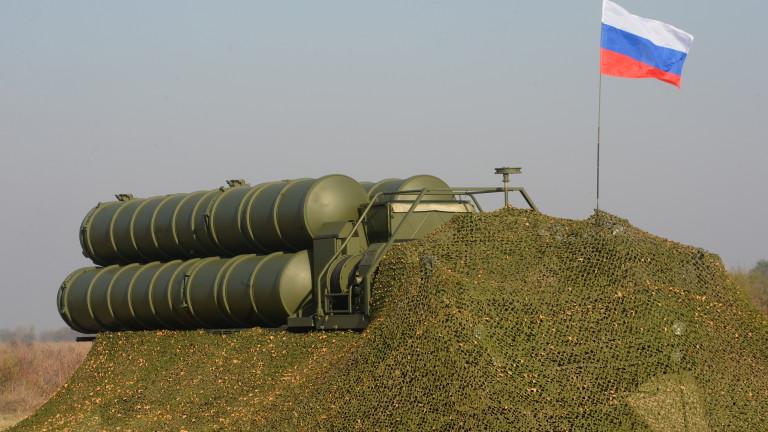 Турция не се отказва от руските С-400