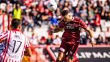 Андрей Гълъбинов блести в Италия - вкара гол на Джанлуиджи Буфон