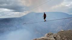 Да се разхождаш над активен вулкан