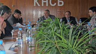 КНСБ иска промени в конституцията