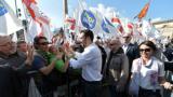 Хиляди на протест срещу имигрантите в Рим