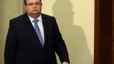 """Започва разследване на записа """"Янева – Ченалова"""""""