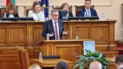 Борисов и двама министри на прокуратурата заради детската болница