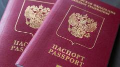 Опростяват процедурите за руско гражданство за украинците от сепаратистките региони