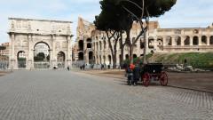 Банки в Италия и Великобритания отлагат плащанията по кредити заради коронавируса
