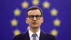 """Полша скастри глобата на Съда на ЕС като """"узурпация и изнудване"""""""
