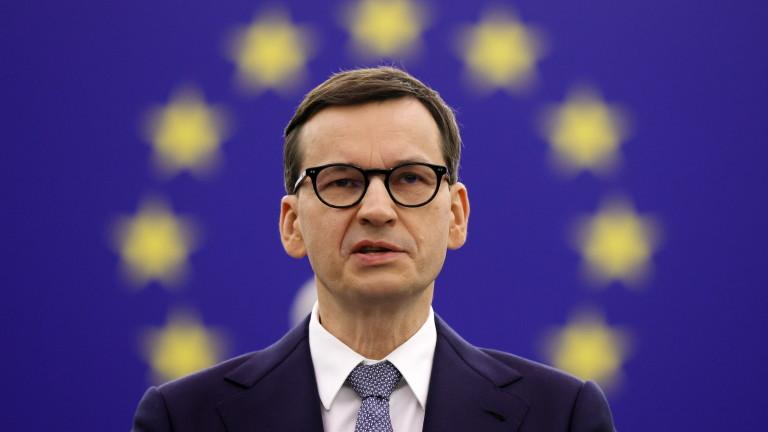 Полша няма да се поддаде на
