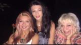 Мария Грънчарова празнува с Джуджи и Йонна Драгнева (СНИМКИ)