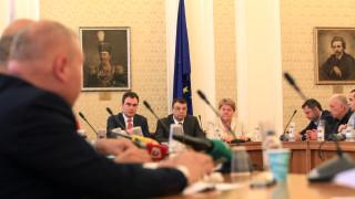 """Докладът на комисията """"ЧЕЗ"""" отива в пленарна зала с особено мнение"""